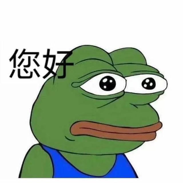 杨紫带火的七夕蛤蟆青蛙到底多赚钱,三小时过万利润