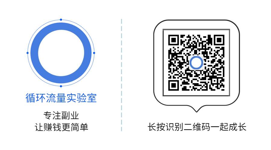 小白自动化赚钱,虚拟资源项目日赚1000+