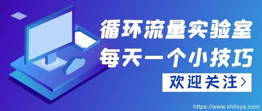 办公软件丨PandaOCR(2.65)多功能OCR文字识别丨翻译丨朗读丨弹窗