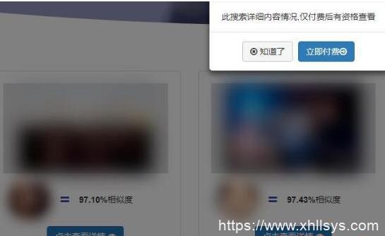 项目揭秘丨靠人脸搜索软件月入百万的暴利项目