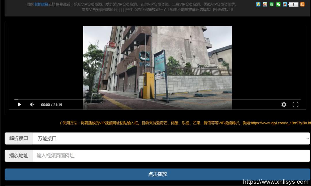 短视频素材从哪儿下载?阿蓝给你推荐几个网站。
