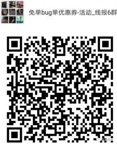 20200904微信群更新