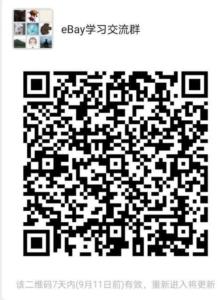 20200906微信群大全更新