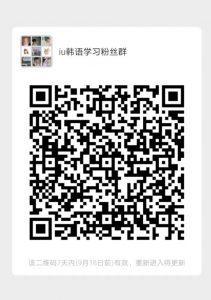 20200913微信群大全更新