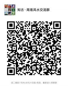 20200915微信群大全更新