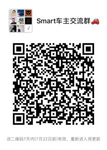 20200916微信群大全更新
