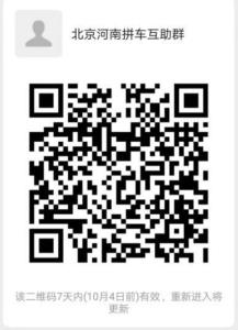 20200917微信群大全更新