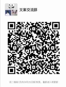 20200921微信群大全更新