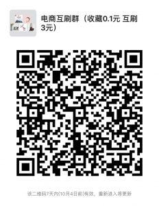 20200928微信群大全更新