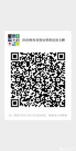 20201013微信群大全更新