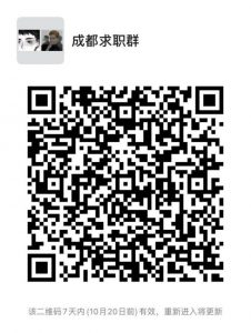 20201014微信群大全更新