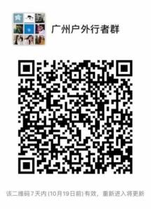 20201021微信群更新