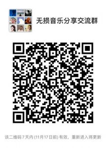 2020年11月13日 微信群二维码大全更新