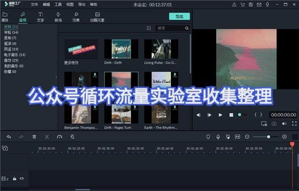 喵影工厂去水印v3.0.0.15中文版免费分享丨简单的视频剪辑软件