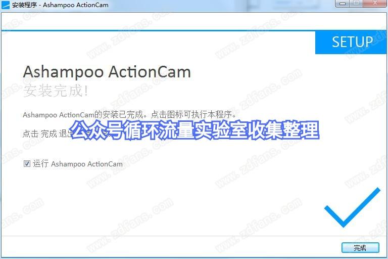 actioncam运动视频剪辑软件安装教程免费分享