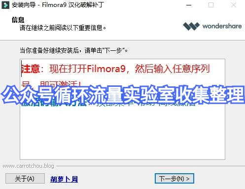 喵影工厂去水印万兴神剪手软件教程分享Wondershare Filmora 9