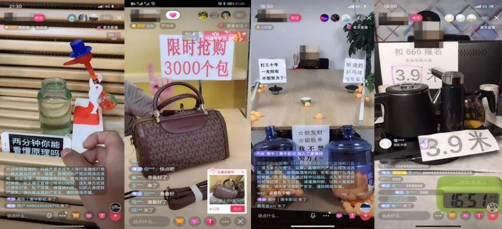 抖音卡直播广场的技术_抖音免费流量方法