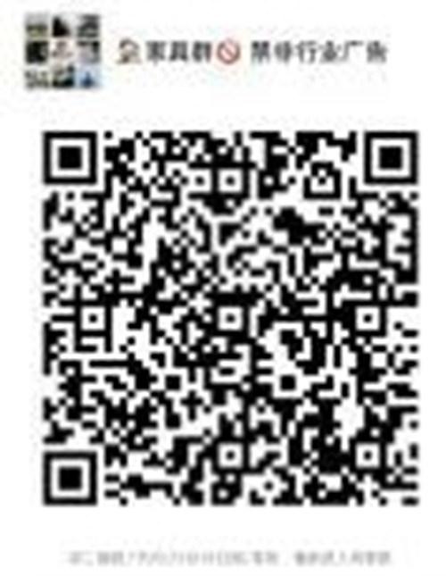 20201106微信群二维码大全更新