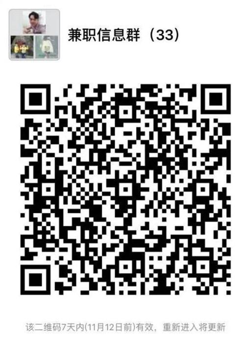 20201107微信群更新