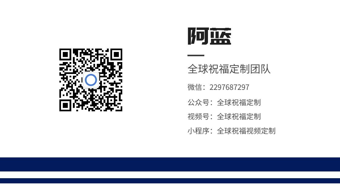 微信状态图背景视频包月付费服务付费链接